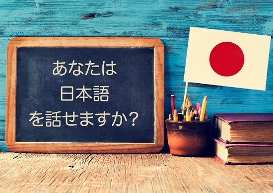 日本語学校、激増で私立大学超え…一部の学校、外国人労働者を実質「人身売買」で違法労働に加担