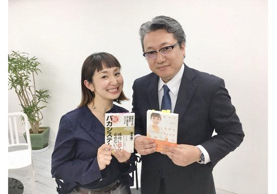 年商7億円、ココナッツオイルブームを仕掛けたママ社長の成功の秘訣…「バカシステム」から脱却せよ