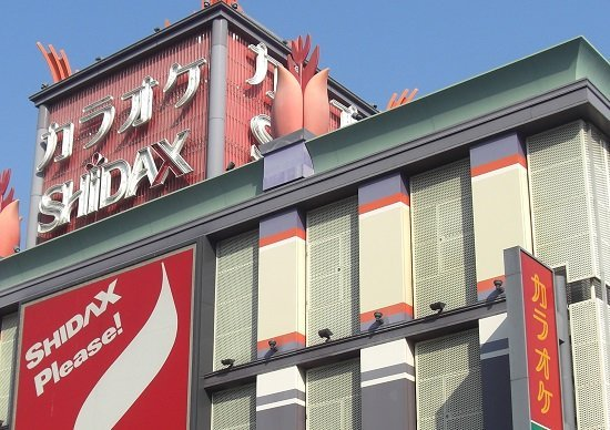 カラオケの代名詞・シダックスが、カラオケ事業に潰されかけた理由の画像1