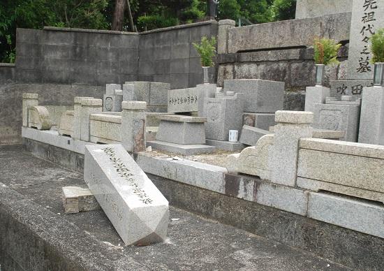 【大阪北部地震】日本列島全体が大地震の頻発時期に…大阪、大地震の再発生に要警戒の画像1