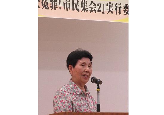 袴田元死刑囚の再審決定を取り消した検察と東京高裁は憲法違反…再勾留しないのは矛盾の画像1