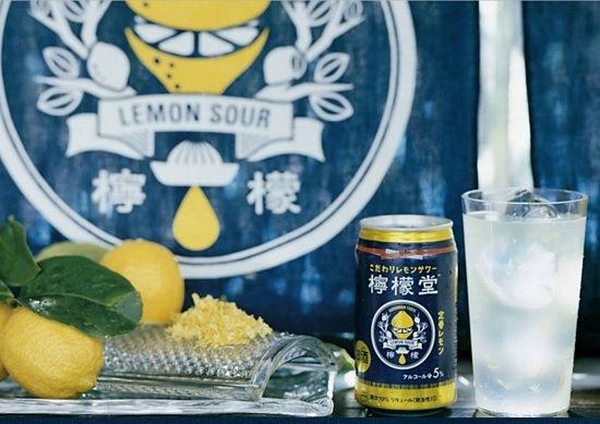 レモンサワー好きには、たまらない!コカ・コーラ「檸檬堂」、秘密の製法でヒット確実?