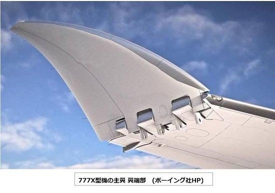 ボーイング、「折り畳み翼」航空機が圧巻!翼幅71m、なぜ機体重量増でも燃費向上?の画像1