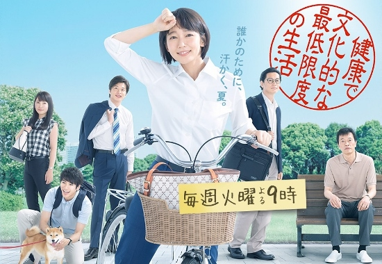 もっとも旬な女優だった吉岡里帆、一瞬で底辺に突き落とした「実力不足&ゴリ押し感」