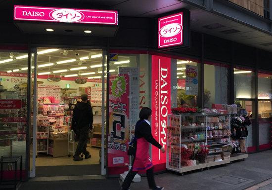 なぜ百円ショップは百円なのに超高収益率?毎月8百点の新商品、その無敵のビジネスモデルの画像1