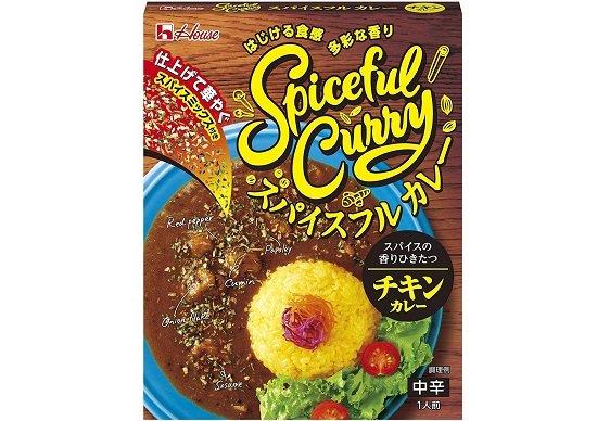 プロが選ぶオススメ絶品「レトルトカレー」4選! より美味しく食べる方法!の画像1