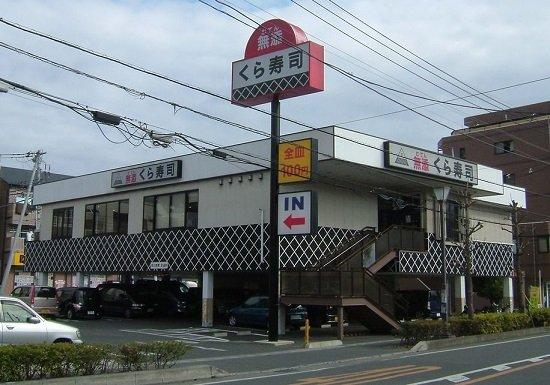 くら寿司、客離れが深刻な事態に…サイドメニューの魅力低下、騒動連発でイメージ悪化