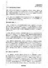 post_2458_02.jpg