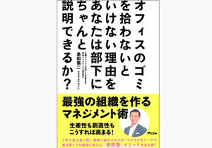 東京五輪のボランティアが「やりがい搾取」と呼ばれないために必要なこととは?の画像1