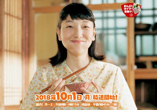 NHK朝ドラ『まんぷく』のモデルは、20世紀もっとも偉大な商品を開発していた?