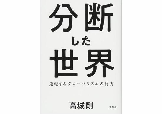 日本の未来を暗示するイタリアの実態…若者失業率40%、膨大な地下経済の存在