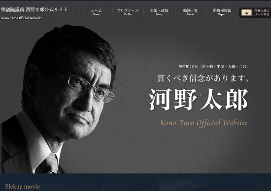 「ポスト安倍」に河野太郎外相の名が取り沙汰…反原発を封印、安倍首相の「従順な犬」に