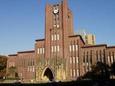 特定大学へ1000億ばらまきに異論噴出…大学迷走の背景に潜む、旧態依然な経営の実態の画像1