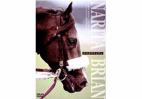 ダービー前には必ず思い出される最強馬「ナリタブライアン」…いったいどれほど強かったのかの画像1