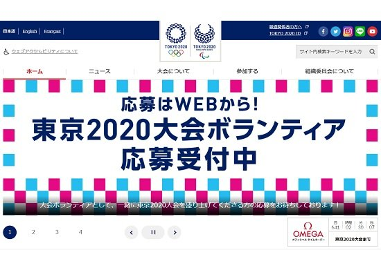 ネット通販利用も自粛要請…東京五輪、都民にとって災害化 経済効果マイナス1兆円超か