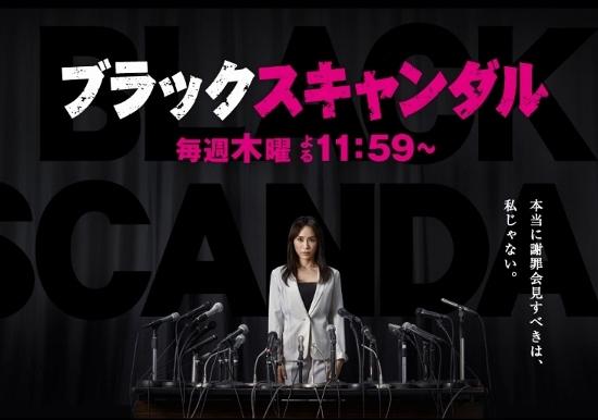 『ブラックスキャンダル』山口紗弥加だけじゃない!遅咲きでも大ブレイクした女優4人