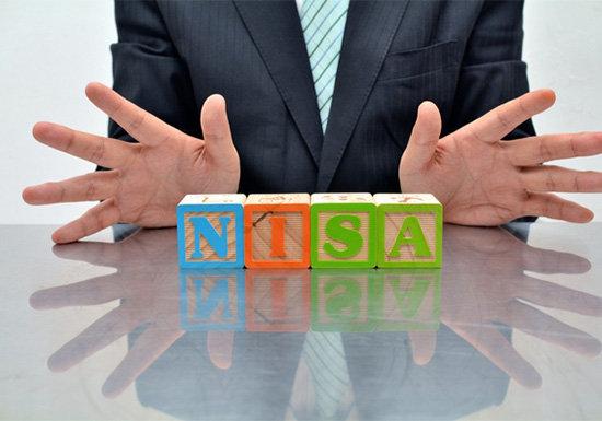 「NISA」と「つみたてNISA」の2つがあるけど正直どちらがいいの!?