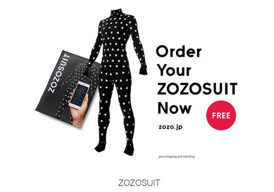 ゾゾタウン、企業としての信用低下が深刻…ゾゾスーツは一瞬で撤回、PBゾゾは納期遅延