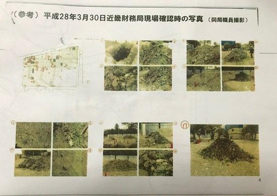 【森友問題】財務省、第2の改ざん事件か…埋設ごみの試掘写真に次々と偽造が発覚