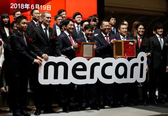 メルカリ、上場で社内がパニックか…売上金失効多発で「ユーザーの売上を横領」との不信広まる
