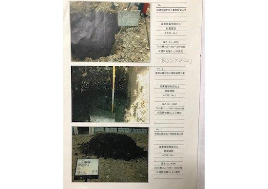 【森友問題】国交省も証拠写真を偽装か…格安払い下げの根拠崩れる、注目される新展開