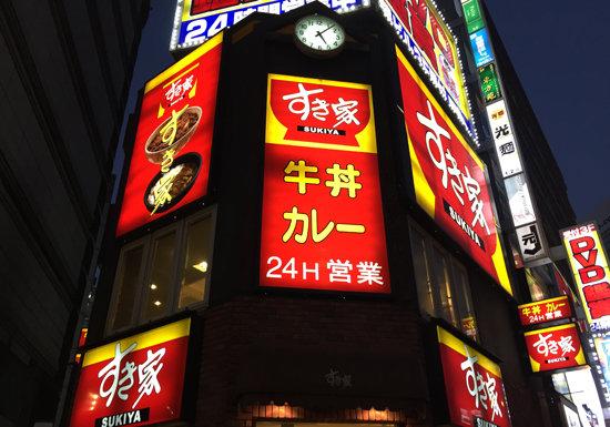 すき家、米国進出…世界展開加速、全米で3700店出店の寿司チェーン買収