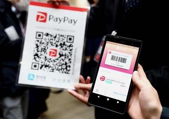 """PayPayは日本人の""""財布を握った""""のか?激増したユーザーを逃さない巧妙な戦略"""