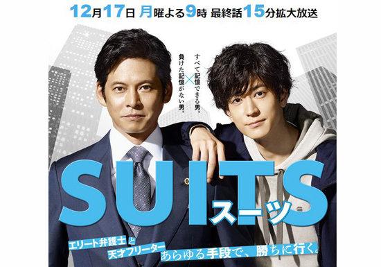 『SUITS』最終回、鈴木保奈美も市川海老蔵もまったく生かせず…ネット上で嘲笑の的