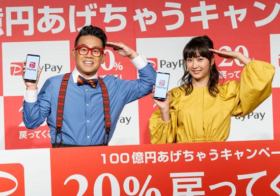 "PayPay「100億円還元」""便乗値上げ""疑惑、家電量販店に真相を聞いてみた"