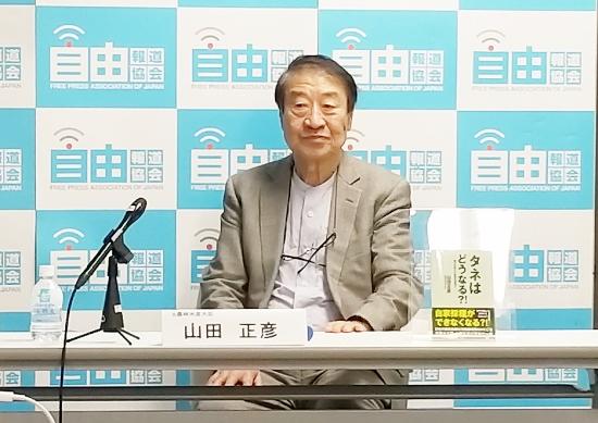安倍政権の種子法廃止で、日本の「種子」が外資に乗っ取られる…価格50倍に高騰