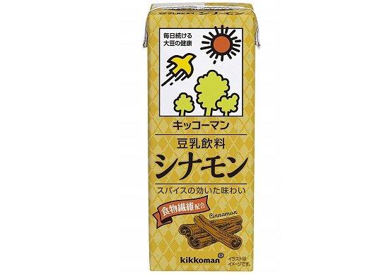 430円のスタバ「ソイラテ」より90円のキッコーマン「豆乳シナモン」のほうが美味しい?