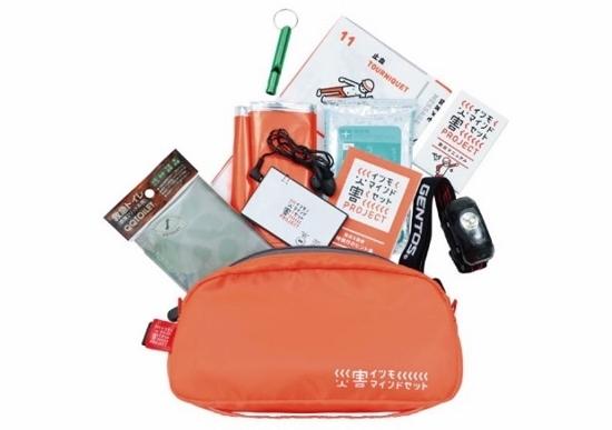 本当に使える、携帯できるコンパクトな防災ポーチ~災害は時間や場所を選ばない!