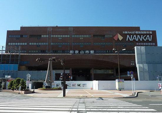 ツタヤ図書館が目玉の和歌山市駅前再開発、94億円の税金投入…疑惑浮上