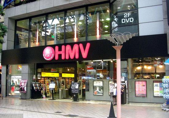 """タワレコとHMV、経営危機に…CDとDVD、""""過去の遺物""""化が深刻"""
