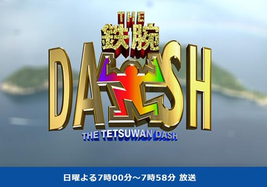 木村拓哉、一般人への無礼な態度に批判続出…『鉄腕DASH』出演でポケットに両手入れて会話