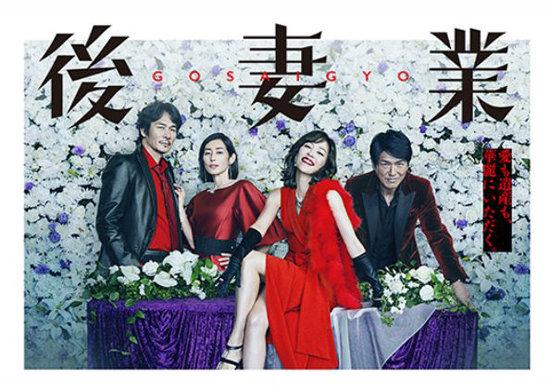フジ『後妻業』視聴率5%台目前…嘲笑の的の木村佳乃の演技、実は演出で大どんでん返し?の画像1
