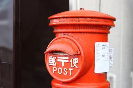 「ヤクザが郵便局で1日バイトしただけで逮捕」の波紋……現役幹部が語る、事件の特殊性