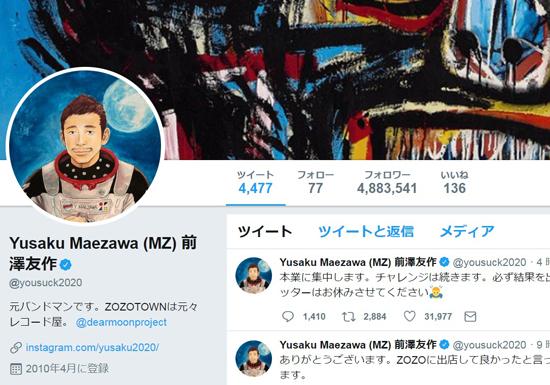 前澤社長、店舗販売の服の原価暴露→批判殺到でツイッター休止…ZOZO業績に悪影響か