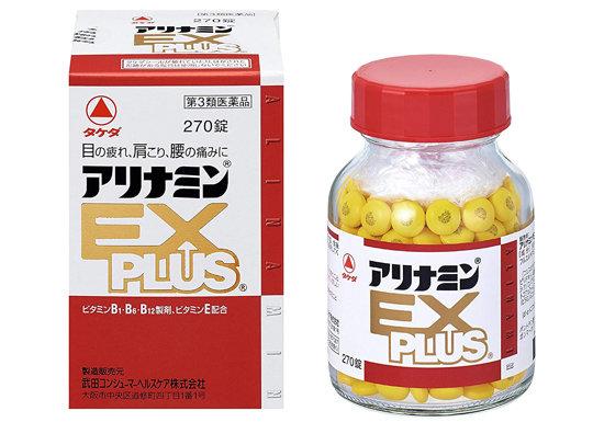 武田薬品、看板「アリナミン」事業売却の観測広まる…財務悪化で格付け会社が一斉に引き下げ