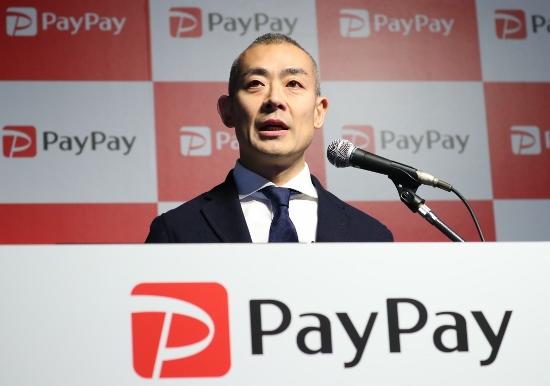 PayPay100億円祭りがアマゾン「サイバーマンデー」を飲み込んだ?登場で起きた異変