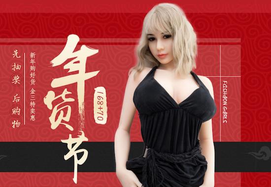 「セックスロボットとの性行為が半数に」との予測…中国、男性余剰で代替手段の必要性の画像1