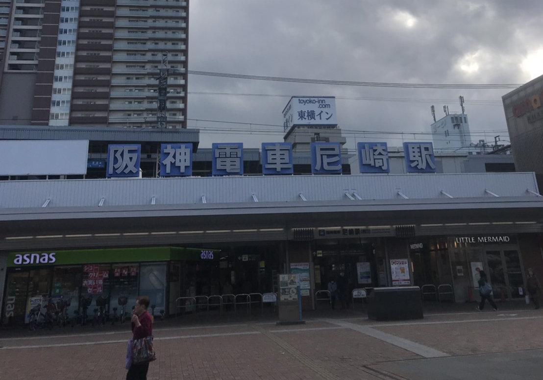 六代目山口組はついに尼崎に進出し「三つ巴」状態に……山陽地区でも大型移籍の噂が錯綜中