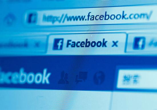 【Facebook】相手の気になることが検索しても出てこないときの裏ワザ!