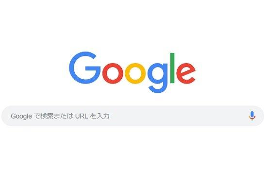 なぜグーグル検索結果の順位次第で、あなたの企業の収益が左右されてしまうのか?