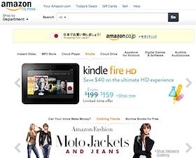 """アマゾンCEOがポスト紙買収、狙いは""""アマゾン批判""""封じと政治勢力へのロビー活動?の画像1"""