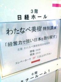 post_2681.jpg