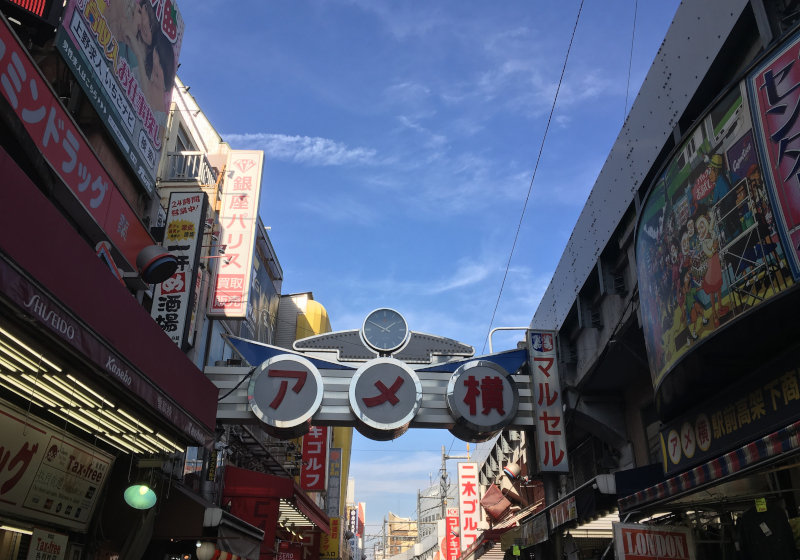 """""""比類なき街""""上野・アメ横、70年間客が殺到し続ける秘密…年末の客減で迎えた岐路"""