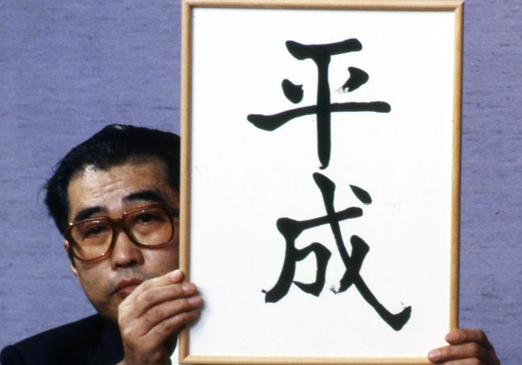 """ジャニーズが東京ドームでカウコンを行わなかった""""昭和最後""""の正月三が日を徹底検証"""