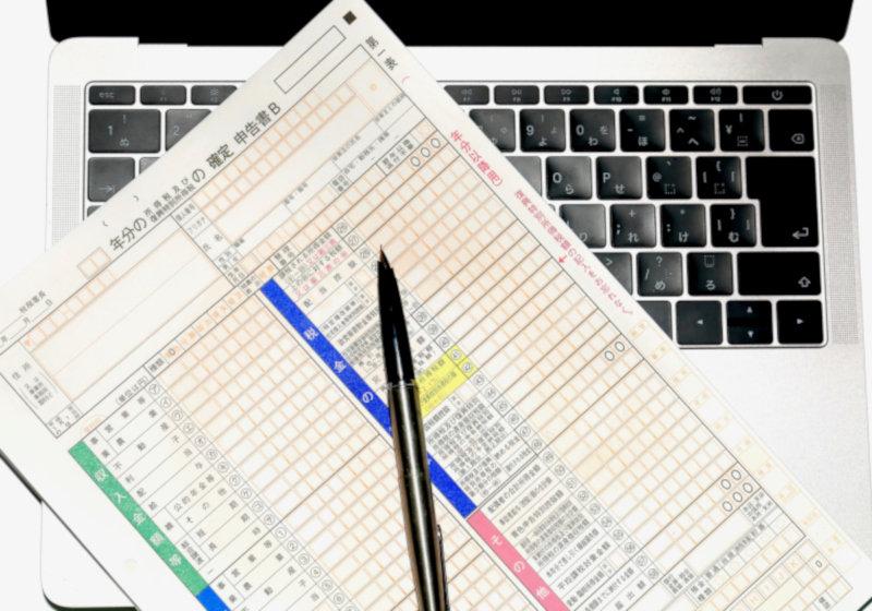 確定申告、会議費や交際費の飲食店の領収証を「雑費」として処理→税務調査で追徴課税