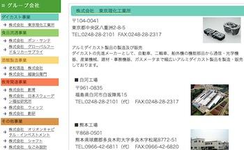 post_272.jpg